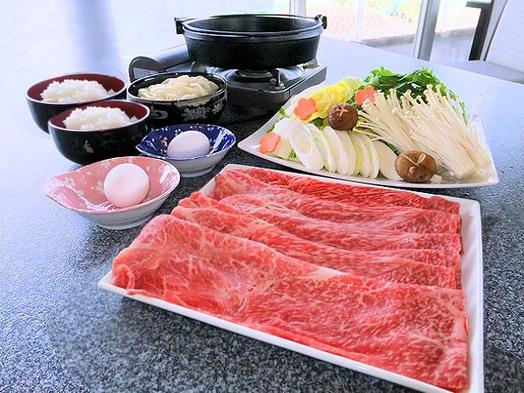 【2食付】♪パンダのお部屋に泊まる♪特別な日のおもてなしプラン 国産牛すき焼き&無添加パンの朝食付