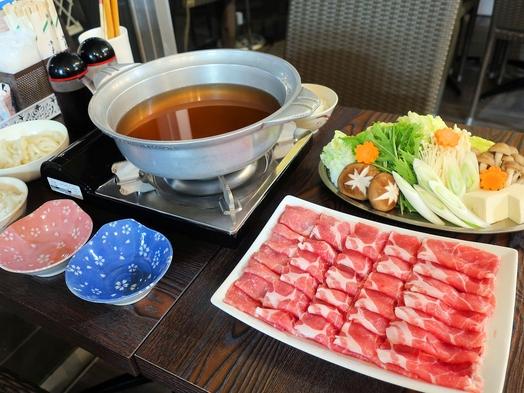 【2食付】冬の定番!あったか豚しゃぶ鍋プラン ≪食べ放題オプションあり≫