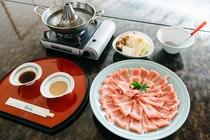 富士ヶ嶺産特選豚肉しゃぶしゃぶ