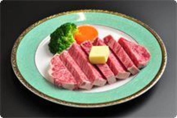 GoTo  びっくり大満足チョイスプラン!(あわび・さざえ・牛肉)【アッパレしず旅】