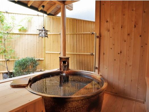 【貸切風呂40分付き】【半個室対応】お得に美味しく泊まろう!信州グルメを満喫♪