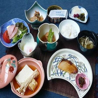 1泊朝食付♪特製湯豆腐の和定食朝食プラン【信州朝ごはん】【半個室など】【駐車場無料】