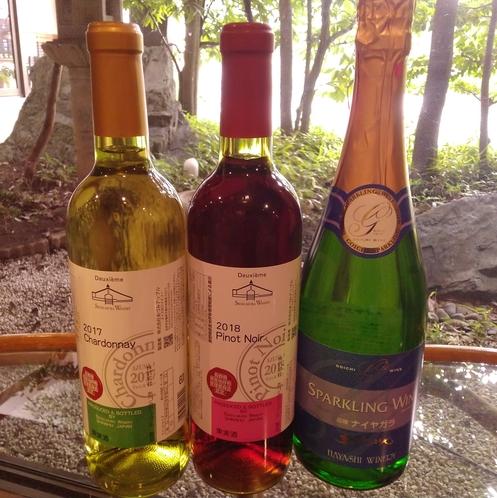 各種日本ワインフルボトル