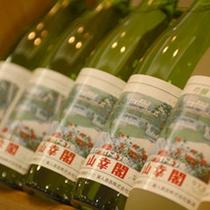 ■オリジナル酒