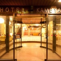 ■ホテル亀屋本店入り口正面