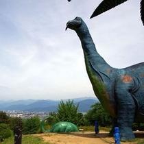 ■茶臼山恐竜公園