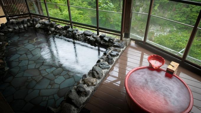【直前割】■1泊朝食■当日限定■チェックイン21時迄OK!畳張りの温泉をリーズナブルに満喫♪