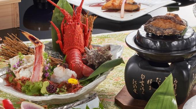 【夏旅セール】《絶品、大海老のお刺身の贅沢な食感に舌鼓》