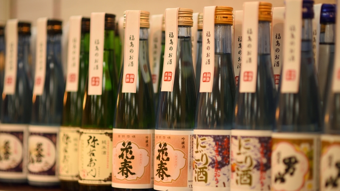 【巡るたび、出会う旅。東北】福島地酒を呑み比べ【地酒5本利き酒セット】大海老のお造<あいづあかべこ>