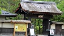 《茶室燐閣》福島県指定重要文化財