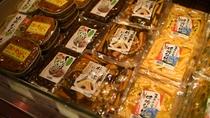 【お土産処・会津のれん】惣菜も取り揃えております