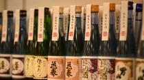 【お土産処・会津のれん】福島の地酒。飲み比べにも最適です。