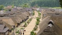 【大内宿】国選定重要伝統的建造物群保存地区に指定されています