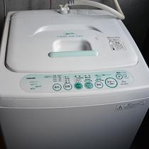 *[洗濯機/無料]連泊にも便利!