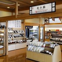 【施設一例】売店では、礼文島産昆布をはじめ海の幸のお土産が揃っています。