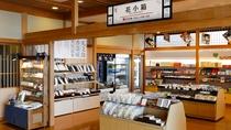 *【施設一例】売店では、礼文島産昆布をはじめ海の幸のお土産が揃っています。