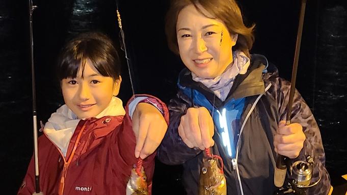 【夜の磯釣りツアー付きプラン】スタッフ同行で安心!釣り竿無料貸し出し/釣った魚を朝食で!