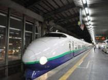 東北・山形新幹線福島駅から徒歩15分