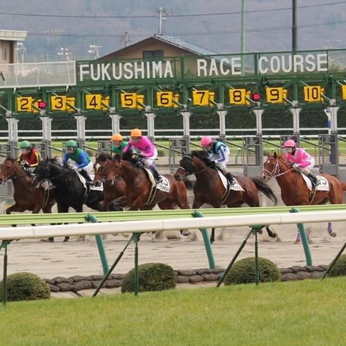 観光地:福島競馬場 中央競馬が開催される全国10ヶ所のひとつにして東北唯一のJRA競馬場。