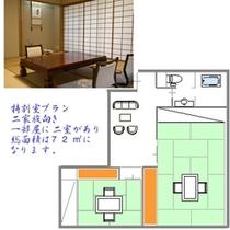 遊仙観客室例 265号室