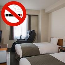 ツインルーム 禁煙
