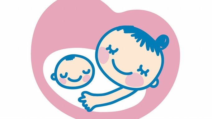 【妊婦さんの温泉旅応援】グルメマタニティープラン 〜露天風呂付客室〜
