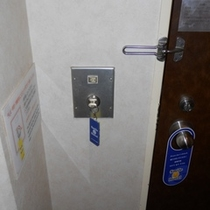 【客室】客室電源スイッチ