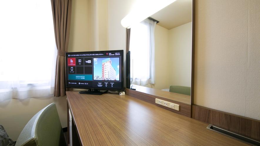 客室テレビでYouTubeも見られます