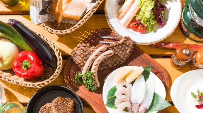 □【本格アウトドアグリルディナー×サンドウィッチ】弁当タイプの朝食でピクニック気分♪1泊2食付+