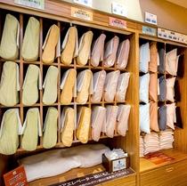 選べるぐっすり枕(全8種類)