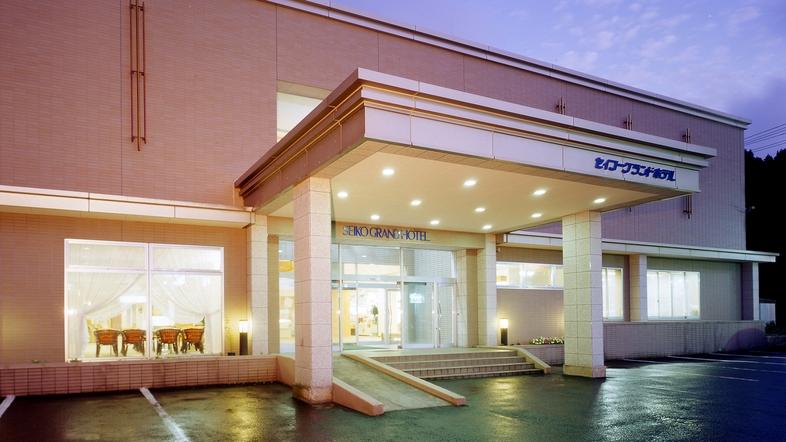 男鹿温泉 湯けむりリゾート セイコーグランドホテル