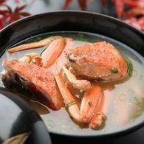 【季節限定】カニ味噌汁
