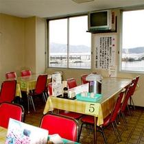 ■レストラン漁連■