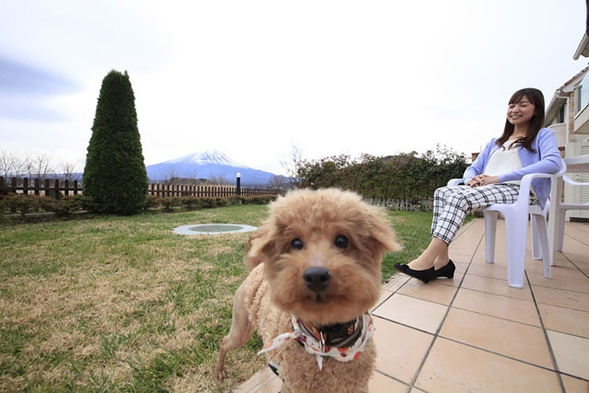 【ペット同宿・朝食付き】ペットさんと一緒!プライベートなお部屋とお庭で富士山を満喫♪