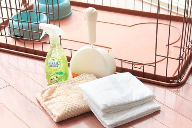 ■ペットケージと掃除道具