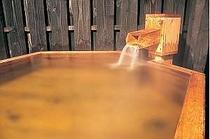 贅沢に掛け流し。晩霞亭の客室専用露天(4〜11月)