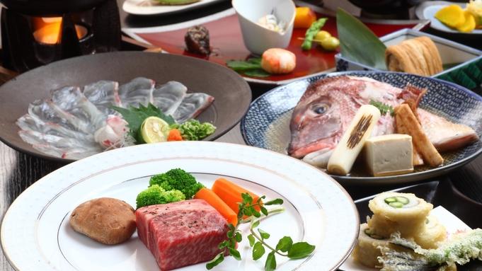 【さき楽60】A5ランク和牛&ボリューミィなお造り♪オリジナルの鯛料理!石鎚懐石プラン