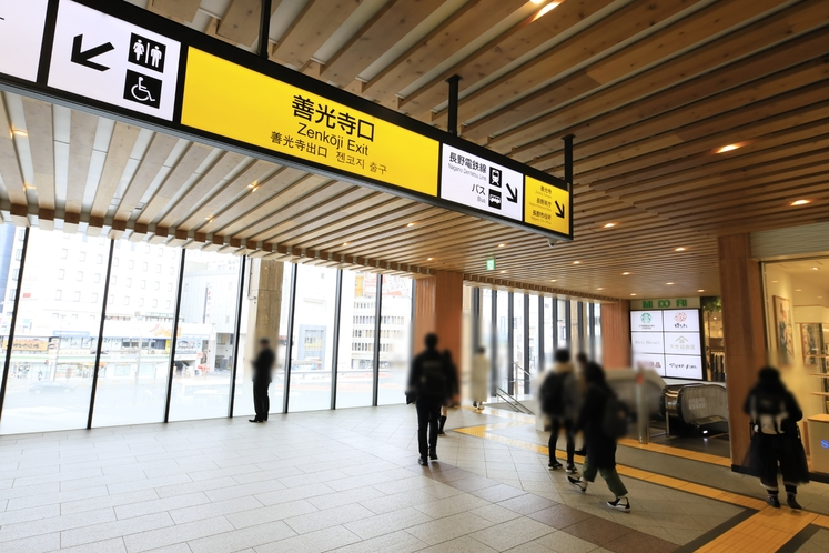 長野駅からのアクセス2