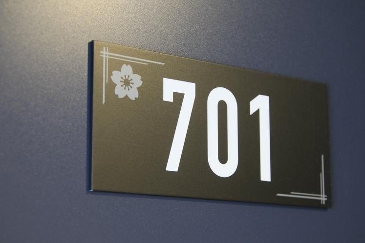 部屋番号にも遊びごころが隠れています♪