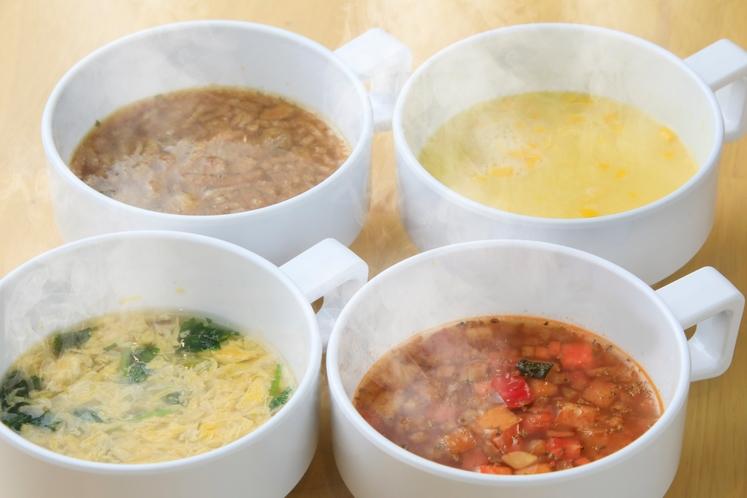 具だくさんの日替わりスープ