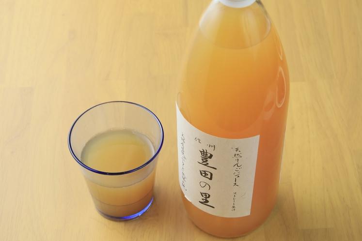 信州りんご100%りんごジュース