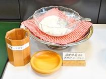 【ゆめ牛乳使用手作りヨーグルト】おおのミルク工房で使用している乳酸菌を使った手作りヨーグルトです。