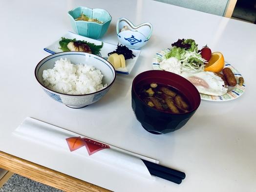 朝食付きプランで元気にご出発!【朝食付】