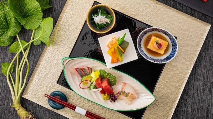 【秋冬旅セール】のんびりリゾートステイを満喫!和食会席付きプラン(夕朝食付)