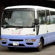 作並駅からは無料送迎バスをご利用ください。