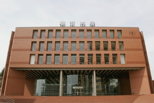 帝京大学(板橋)