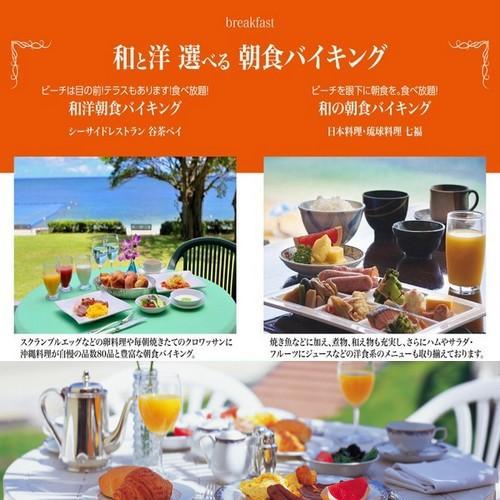 和と洋 選べる朝食バイキング