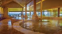 大浴場 「浜の湯」女湯