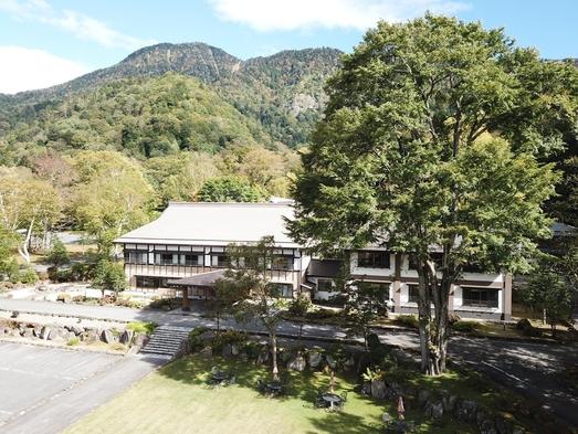 標高2000mまで一気に!天気がよければ富士山まで見える♪日光白根山ロープウエイ往復券付きプラン