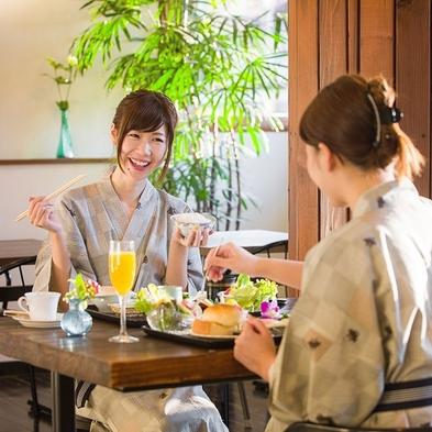 ご宿泊基本プラン(朝食サービス・温泉入浴付)